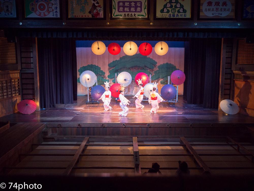 八千代座山鹿踊り