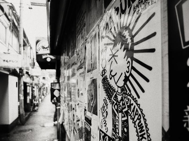 ゴールデン街