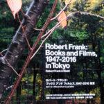 ロバート・フランク展を見てきました