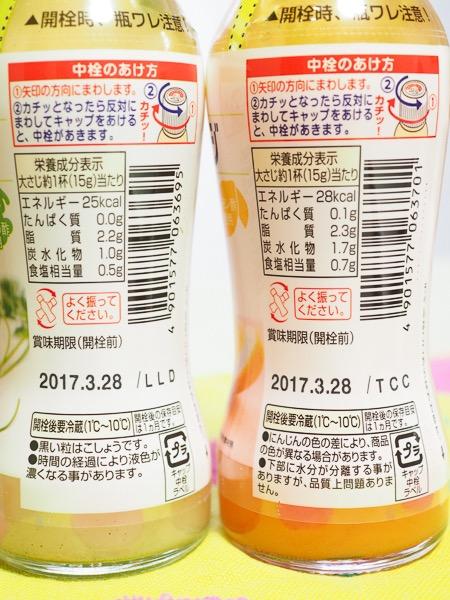 にんじんとオレンジ