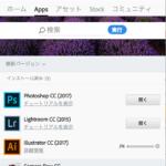 Adobeの学生・教職員個人版購入資格証明書類の提出について