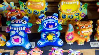 沖縄へ行ってきました(1) 石垣島へ直航便で3時間