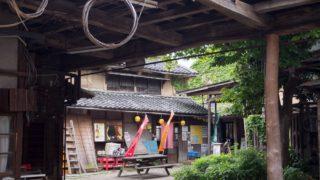 """七つ梅酒造跡地にあるカフェ""""七つ梅結房""""で、シネマカレー300円をいただきました"""