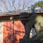 町名の由来となった「身代神社」に初詣