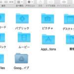 iCloud Driveに同期したデスクトップ&書類フォルダを解除する方法