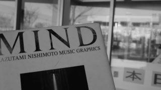 """遊美塾東京教室が始まります。西本和民さんの写真集""""MIND""""で予習"""