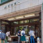 神保町のレトロ建築さんぽ