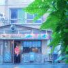 遊美塾東京で、猫になる