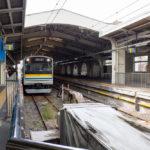 鶴見線さんぽ(1)弾痕が残る昭和レトロな国道駅
