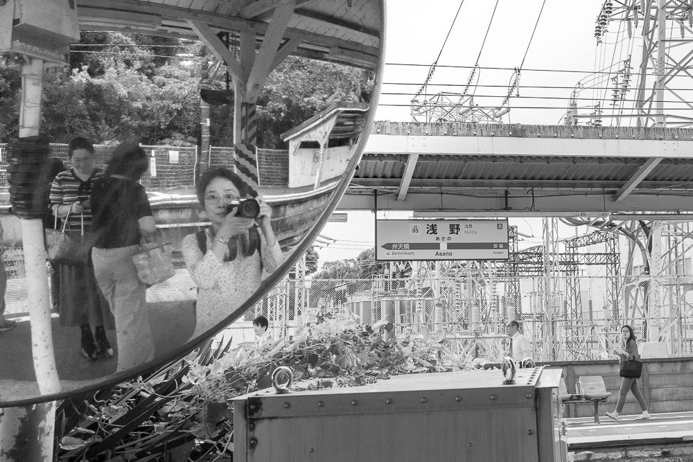 鶴見線浅野駅