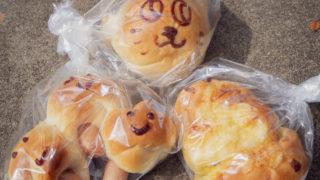 根津のパン屋さんめぐり 「根津のパン」と「ボンジュールモジョモジョ」