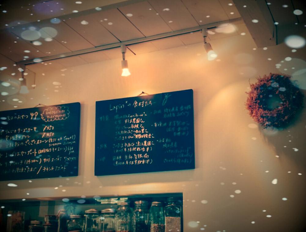 cafe lapin