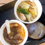 連休最終日は地元のスープイベントで、ボリートミストとコッカリーキーを食べました