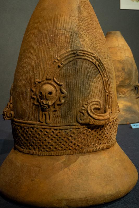 山梨考古博物館