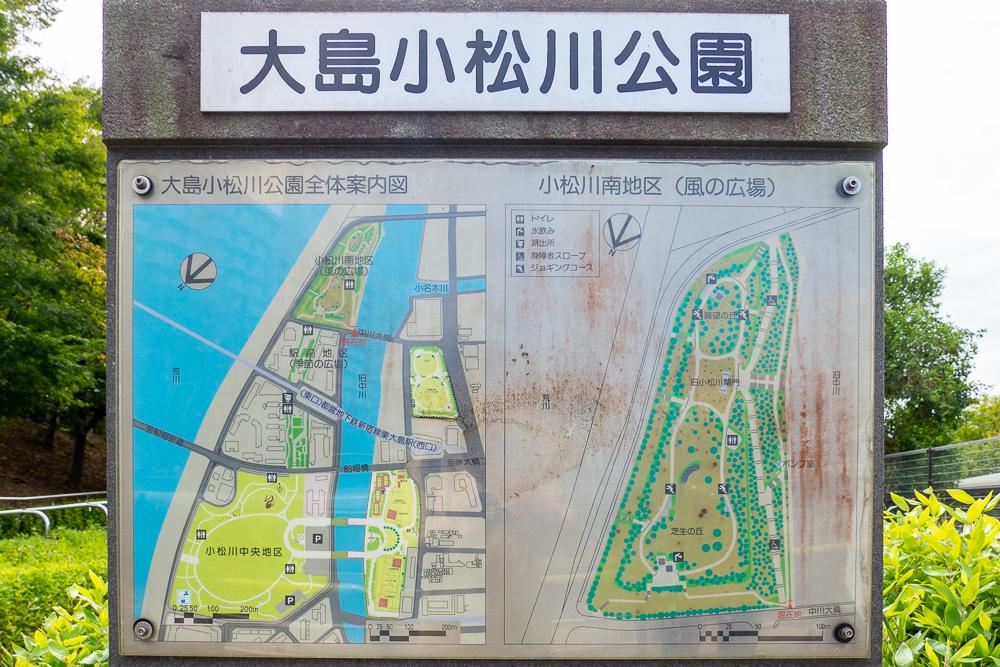 東大島散歩