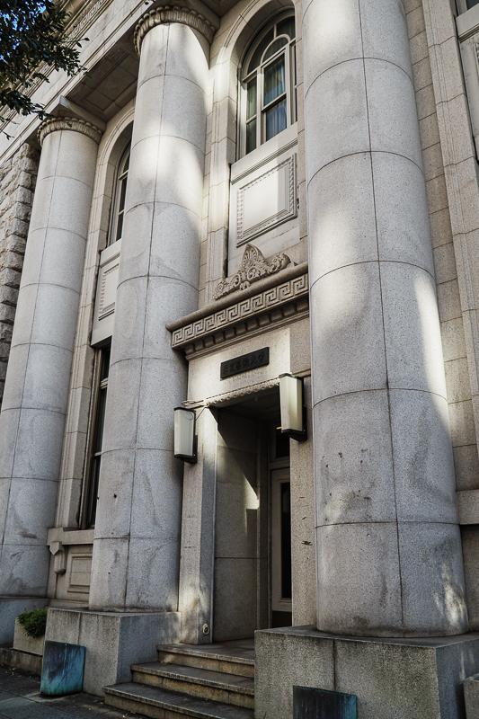 旧富士銀行横浜支店