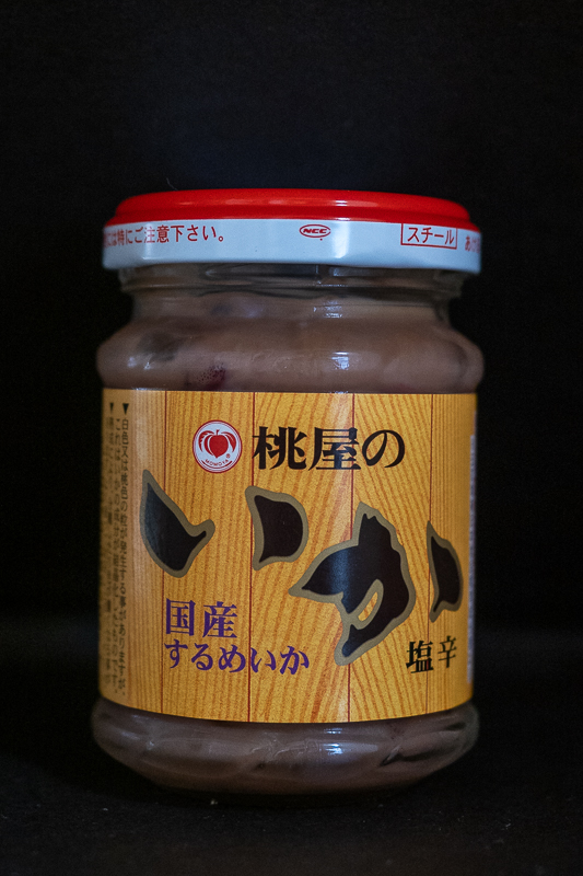桃屋の塩辛