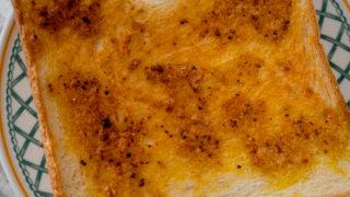 カルディのぬって焼いたらカレーパン