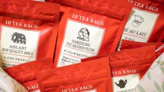 ルピシアの福袋でStay Home with Tea