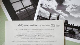 GR meet イベント(10/24開催)からポストカードが届きました