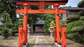 まちしるべ42 若宮八幡神社