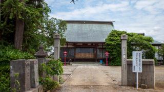 まちしるべ60 遍照院 58 保食神社