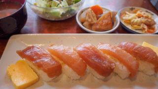 根津で八丈島寿司をいただく「ことぶき」で満腹の600円
