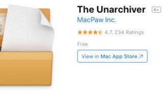 Macでのファイル解凍はUnarchiverで