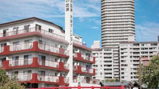 佃島の古い街並みと超高層マンションが作る令和の景観